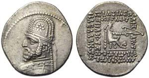 Mithradates III (87-80), Drachm, Ekbatana, ...