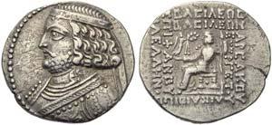 Orodes II (57-38), Tetradrachm, Seleukeia on ...