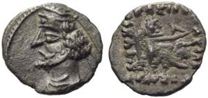 Orodes II (57-38), Obol, Ekbatana, c. 57-38 ...