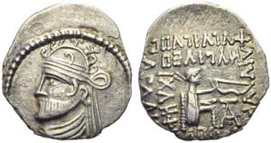 Vologases I (51-78), Drachm, Ekbatana, AD ...