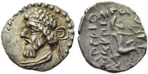 Vologases I (51-78), Diobol, Uncertain mint, ...