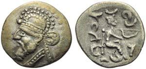 Vologases II (77-80), Diobol, Uncertain ...