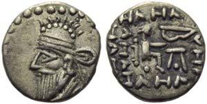 Pacorus II (78-105), Ekbatana, Diobol, c. AD ...