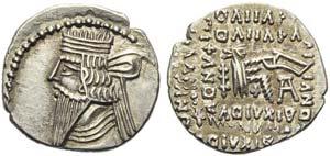 Vologases III (105-147), Drachm, Ekbatana, ...