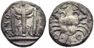 Bruttium, Croton, Triobol, c. 525-425 BC; AR ...
