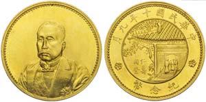 China, Republic, Gold Dollar, Tientsin, ...