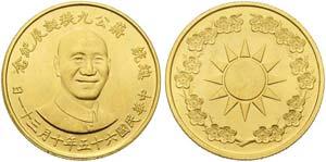 China - Taiwan, Republic, 1.000 Yuan, 1976; ...