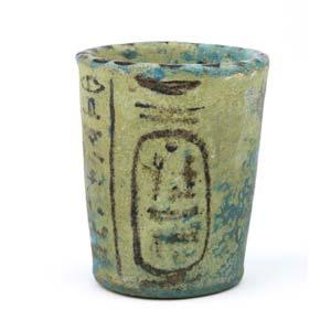 Egyptian faience small cup 20th Dynasty, ...