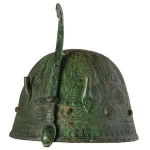 Ottoman Bronze Helmet 18th century; height ...