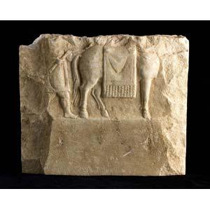Roman slab with horse 1st – 2nd century ...