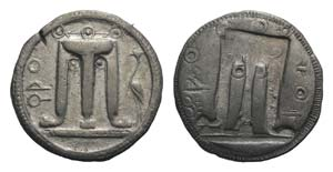 Bruttium, Kroton, c. 500-480 BC. AR Stater ...