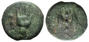 Anonymous, Rome, c. 289-245 BC. Cast Æ ...