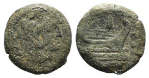 Meta series, 206-195 BC. Æ Quadrans (21mm, ...