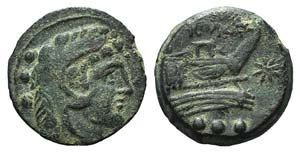 Star series, Rome, 169-158 BC. Æ Quadrans ...