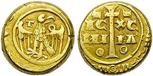 MESSINA - Manfredi (1258-1266) - Multiplo di ...