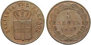 GRECIA - Otto (1832-1862) - 5 Lepta - 1833 - ...