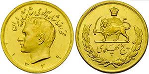 IRAN - Reza Pahlavi (1941-1979) - 5 Pahlevi ...
