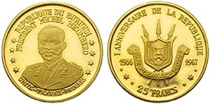BURUNDI - Ntare V (1966) - 25 Franchi - 1967 ...