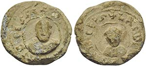 CAPUA - Landolfo III (943-958) - Bolla - ...