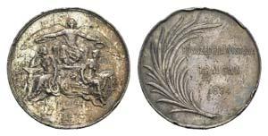 Poland, AR Medal 1894 (63mm, 84.34g, 12h). ...