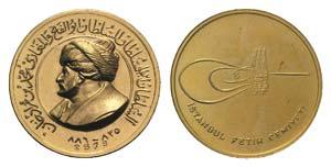 Turkey, Fetih Cemiyeti. AV Medal (27mm, ...