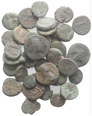 Parthian Kingdom, lot of 36 Æ coins, to be ...