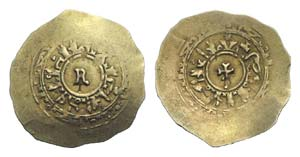 Italy, Amalfi. Ruggero II (King, 1130-1154). ...