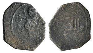 Italy, Capua. Ruggero II (1139-1154). Æ ...