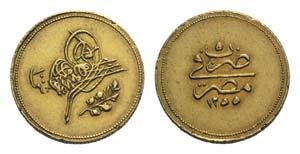 Egypt, Abdul Mejid (1839-1860). AV 100 ...