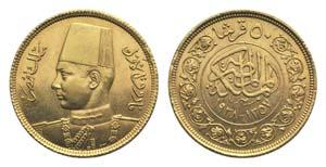 Egypt, Farouk (1937-1953). AV 50 Piastres AH ...