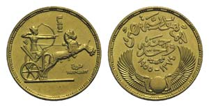 Egypt, AV 5 Pounds AH 1374 / AD 1955 (24mm, ...