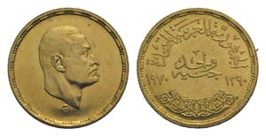 Egypt, AV 5 Pounds AH 1390 / AD 1970 (24mm, ...