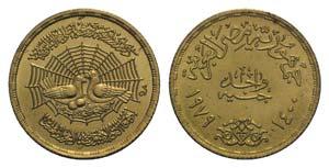 Egypt, AV Pound AH 1400 / AD 1979 (24mm, ...