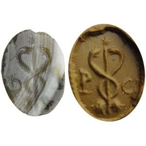 Intaglio romano in agata.  Emblema medico: ...