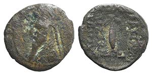 Kings of Parthia, Mithradates II (121-91 ...