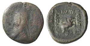 Kings of Parthia, Sinatrukes (93/2-70/69 ...