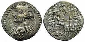 Kings of Parthia, Orodes II (58/7-38 BC). BI ...