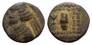 Kings of Parthia, Orodes II (58/7-38 BC). Æ ...