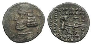 Kings of Parthia, Orodes II (58/7-38 BC). AR ...
