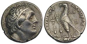 Ptolemaic Kings of Egypt, Ptolemy II ...