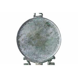 Charming caryatid-type mirrorMagna ...