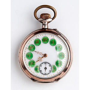 Solid 800 ‰ pocket watch the white enamel ...