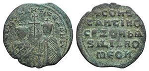 Constantine VII and Zoe (913-959). Æ 40 ...