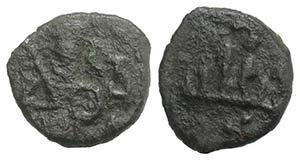 Italy, Bari. Ruggero II (1127-1154). Æ ...