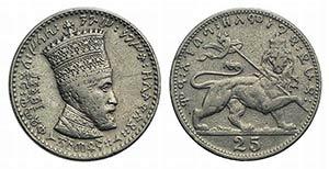 Ethiopia, Haile Selassie (1930-1974). 25 ...