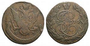 Russia, Catherine II (1762-1796). Æ 5 ...