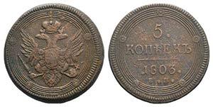 Russia, Alexander I (1801-1825). Æ 5 Kopeks ...