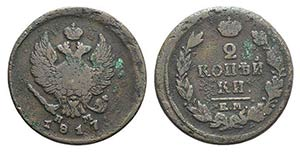 Russia, Alexander I (1801-1825). Æ 2 Kopeks ...