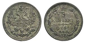 Russia, Alexander III (1881-1894). AR 2 ...
