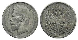 Russia, Nicholas II (1894-1917). AR Rouble ...